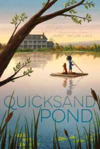 Quicksand pond large pond two girls on raft in middle big house in background tree and reeds in front
